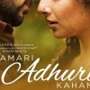'Hamari Adhuri Kahani' set to touch Rs.20 crore
