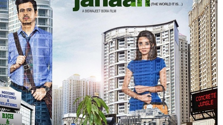 'Aisa Yeh Jahaan' Launches its First Poster