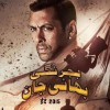 'Bajrangi Bhaijaan' poster now in Hindi and Urdu