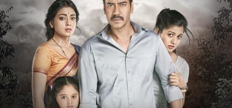 'Drishyam' trailer crosses 1.5 mn hits online