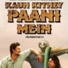 """Kaun Kitney pani mein"" first look out!"