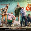 Zeishan Quadri's 'Meeruthiya Gangsters' unveils its First Look