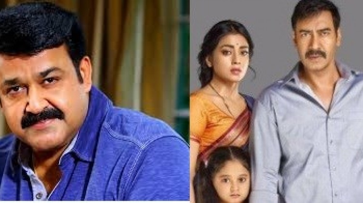 Malayalam Superstar Mohan Lal Sends His Best Wishes To Ajay Devgn And 'Drishyam' Team