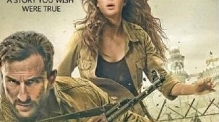 Checkout : New Poster From 'Phantom'
