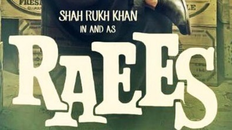 SRK's Raees Teaser Out which says ''Baniye Ka Dimaag Aur Miyanbhai Ki Daring''