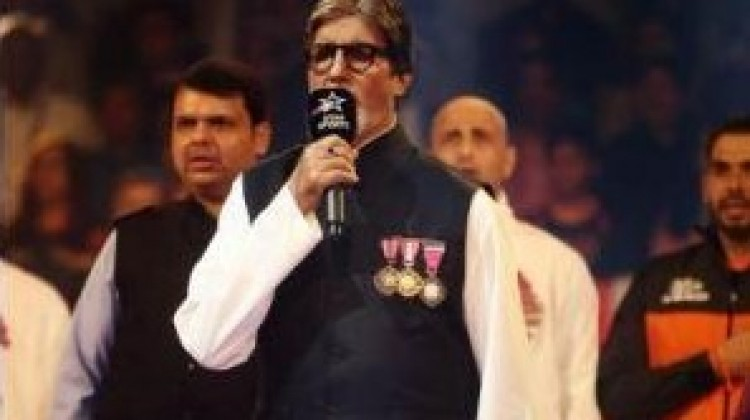 Amitabh Bachchan recites the national anthem on Day 1 of Star Sports Pro Kabaddi