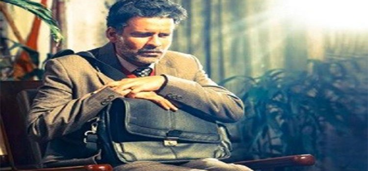 Double Whammy for 'Aligarh'