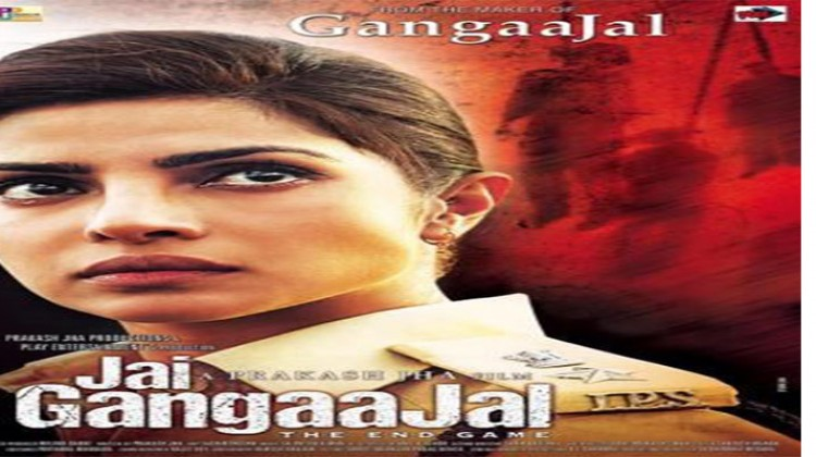 Checkout: Teary Eyed Yet, Strong and Determined Priyanka Chopra in First Poster of 'Jai Gangaajal'