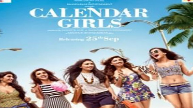 New Poster Launch: The 'Calendar Girls' in a Fresh New Look‏