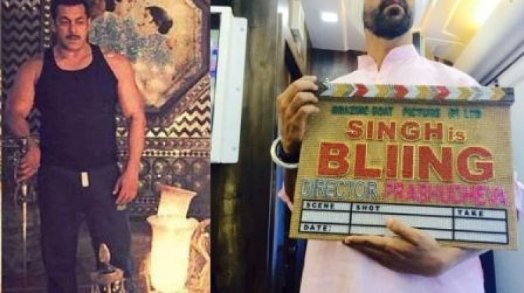 Double Treat: 'Prem Ratan Dhan Payo's Trailer to Be Attached with 'Singh Is Bling'