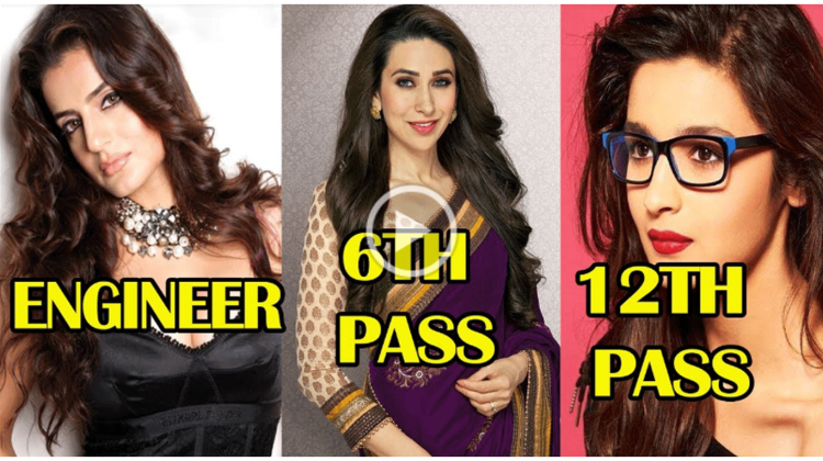 Bollywood actresses and their educational qualification, Karisma and Katrina's qualification will leave you in shock