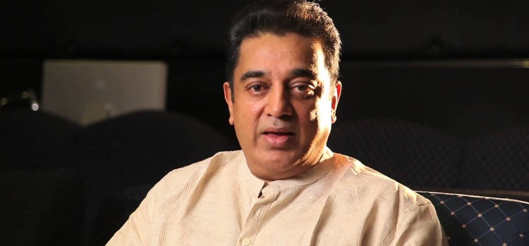 Kamal Haasan's daughter changes her religion! Here's how he reacted!