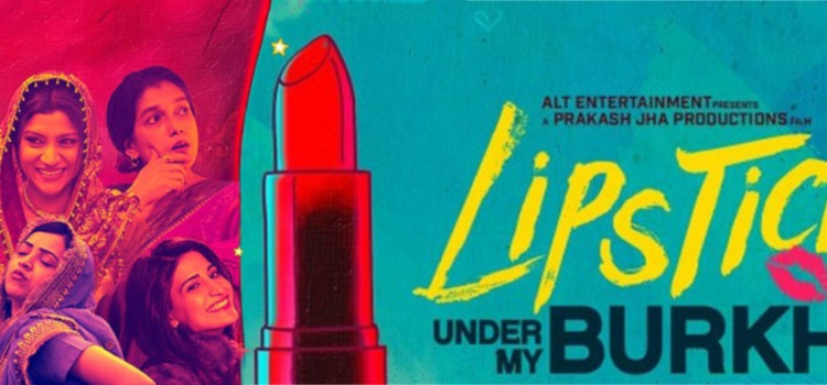27 cuts from Lipstick Under My Burkha are here and we are not even laughing!