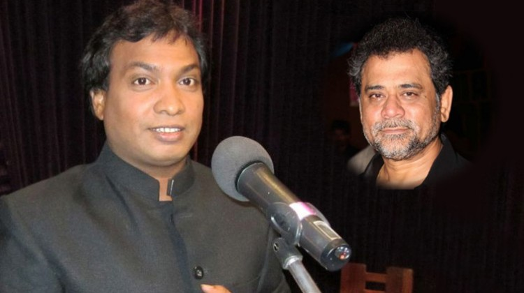 Comedian Sunil Pal expresses his feelings on the fake commitment done by Anees Bazmee.