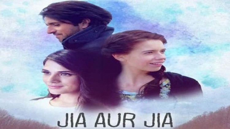 "Bollywood celebrities attend special screening of ""Jia Aur Jia"""