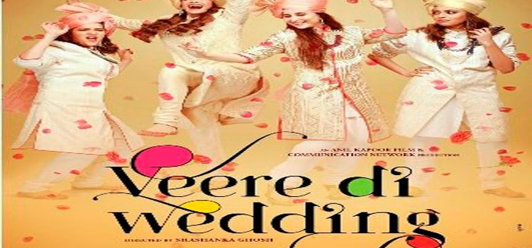 "Sonam Kapoor Unveils First Look Poster of ""Veere Di Wedding"""