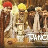 """Panchlait"" is the film to get a ""U""certificate, Director, Prem Modi reveals the detail…"