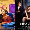 """Aksar 2 – Tumhari Sulu"" Will Clash At The Box Office"