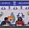 'Meet – the Directors':Kunjila & Vaibhav Hiwase at Indian Panorama of IFFI 2017