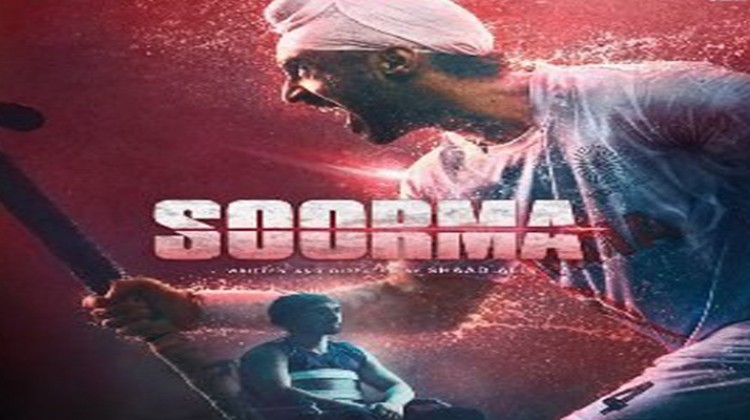 "Diljit Dosanjh As Hockey Player in ""Soorma"""