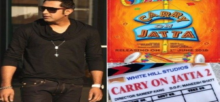 Carry On Jatta 2 In Making – Gippy Grewal