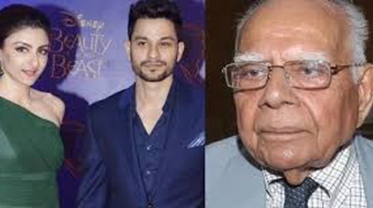 Ram Jethmalani's biopic is based on an incredible story says Soha Ali Khan
