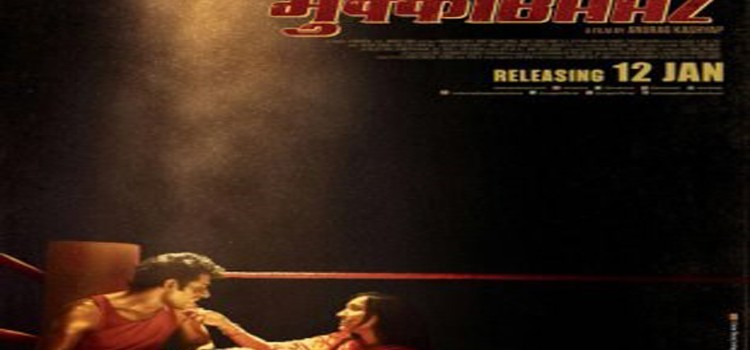 """Check Out """"Mukkabaaz"""" New Poster"""