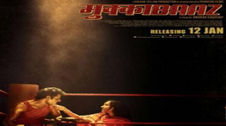 "Check Out ""Mukkabaaz"" New Poster"