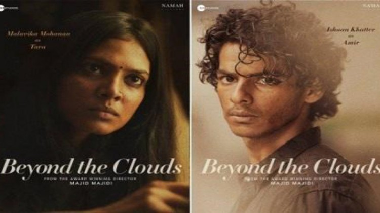 Ishaan Khatter's 'Beyond the Clouds' trailer to release on 29th Jan