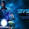 "With ""Aapla Manus"" we have managed to achieve center point between commercial and experimental film says Nana Patekar"