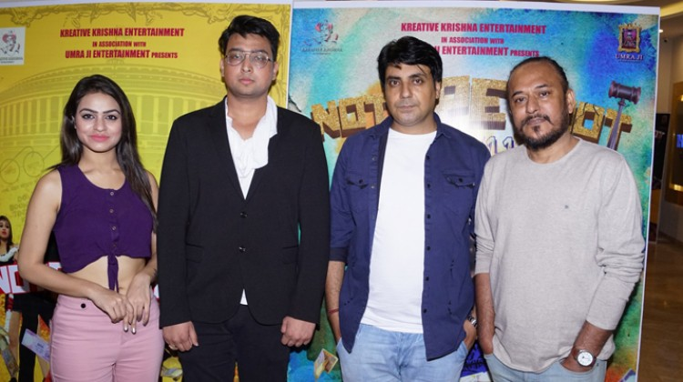 "Music composer Tochi Raina launches music of ""Note Pe Chot"" @ 8/11"