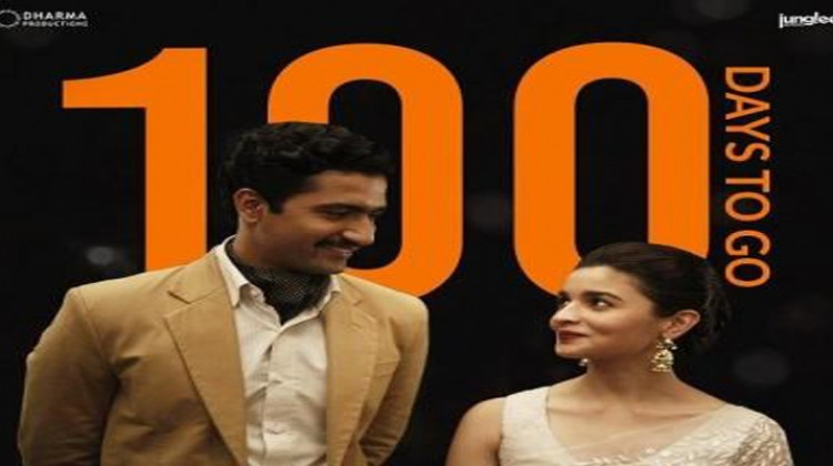 "Alia Bhatt and Vicky Kaushal in ""Raazi"" Countdown Poster"