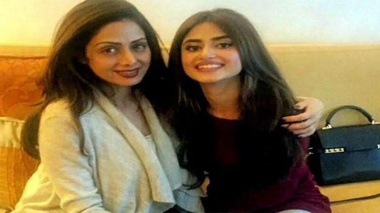 Pakistani actress Sajal Ali says 'lost my mom again…'
