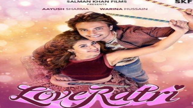 Salman Khan Unveils Loveratri Poster and Release Date