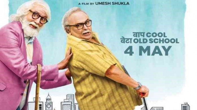 Umesh Shukla's '102 Not Out' trailer released
