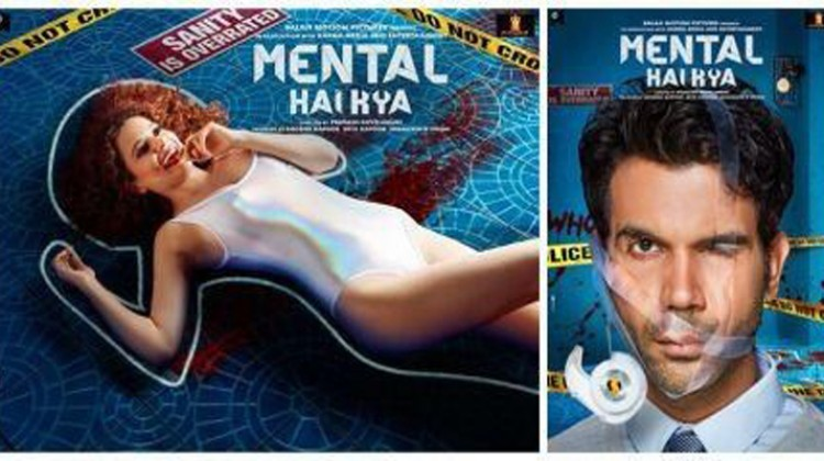 """Check Out First Look Of """"Mental Hai Kya"""""""