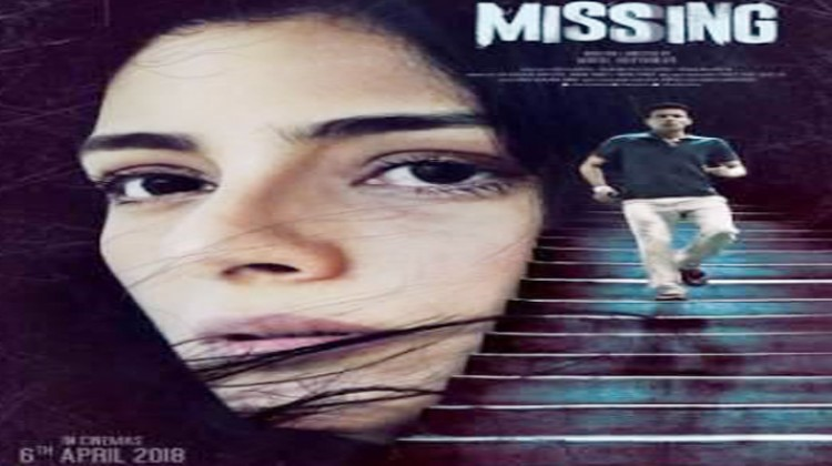 """Manoj Bajpayee Unveils """"Missing"""" Official Poster"""