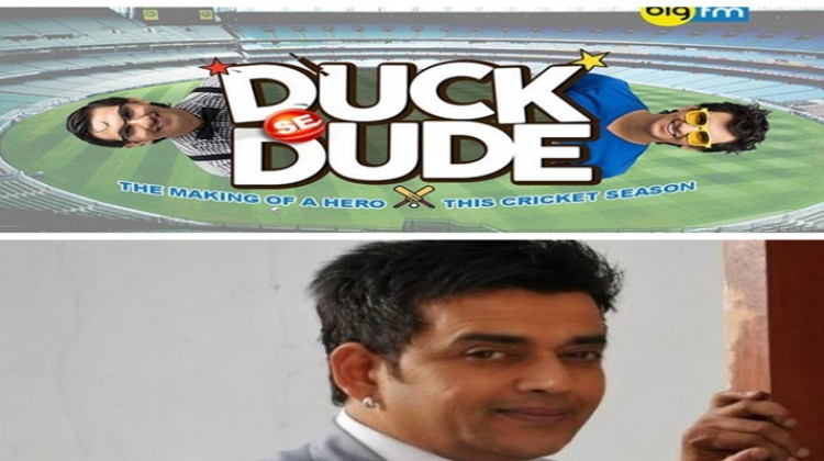 I am narrator of Duck Se Dude says Ravi Kishan
