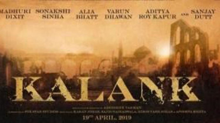 Sanjay Dutt And Madhuri Dixit in Kalank, Confirmed