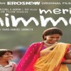 """Nimmo"" Will Stream On Eros Now On This Date – Aanand L Rai"
