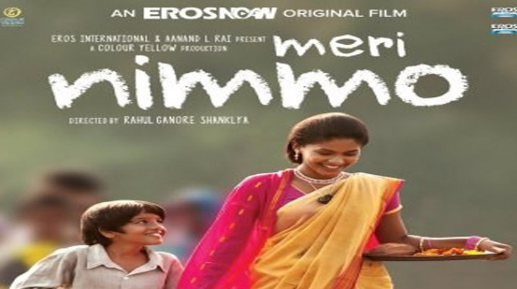 """""""Nimmo"""" Will Stream On Eros Now On This Date – Aanand L Rai"""