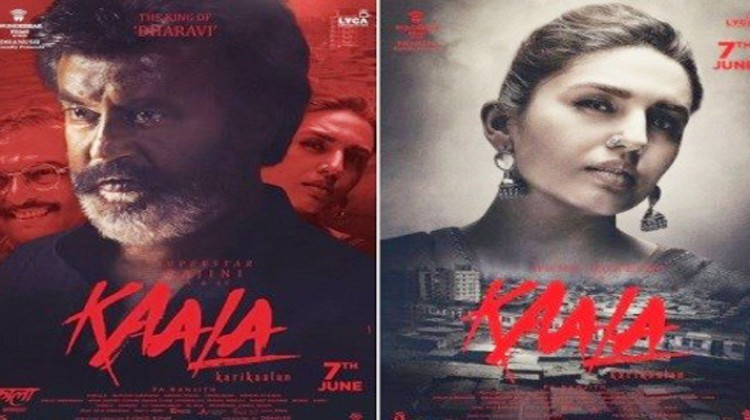 """Check Out Huma Qureshi in """"Kaala"""", First Look Poster Out"""