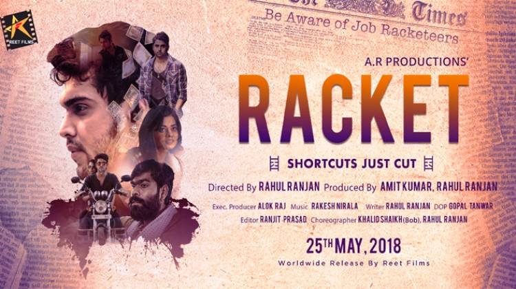 """Racket"" Trailer sheds light upon the dark reality of the 'Employment Racketeers'"