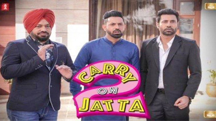 "Gippy Grewal Unveils ""Carry On Jatta 2"" Trailer"
