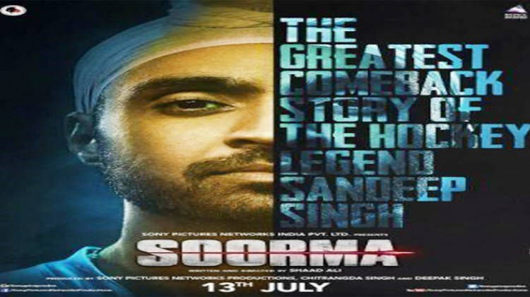 """Diljit Dosanjh Confirms """"Soorma"""" Release Date"""