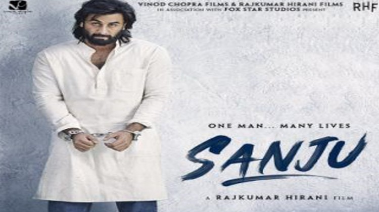 """Sanju"" New Poster is Recreation of 1993 Arrest – Rajkumar Hirani"