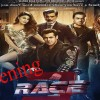 """""""Race 3"""" is running a high on box office"""