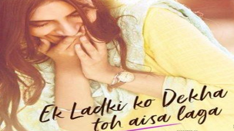 "Check Out the Teaser of ""Ek Ladki Ko Dekha Toh Aisa Laga"""