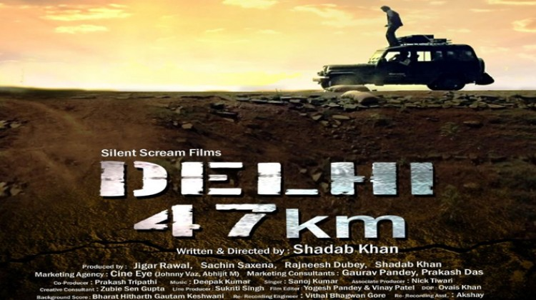 """Delhi 47 KM"" director Shadab Khan holds promising future says Anees Bazmee"