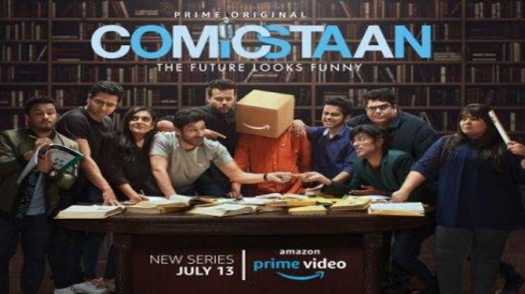 "Check Out ""Comcistaan"" Trailer"